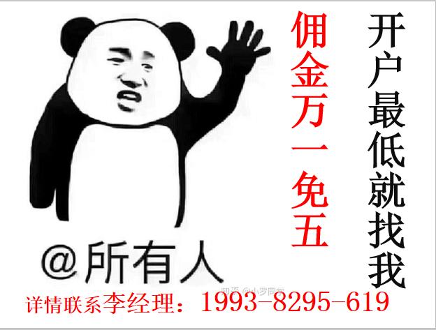 http://image.rongshuweb.com/25202_200206_042736_89823.png