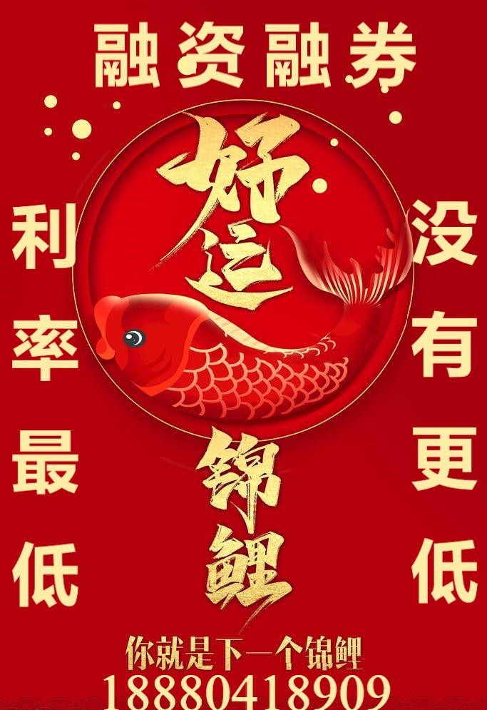 http://image.rongshuweb.com/25574_200723_081214_66324.jpg