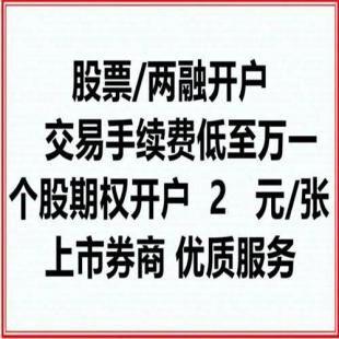 http://image.rongshuweb.com/25682_191209_032504_95297.jpg