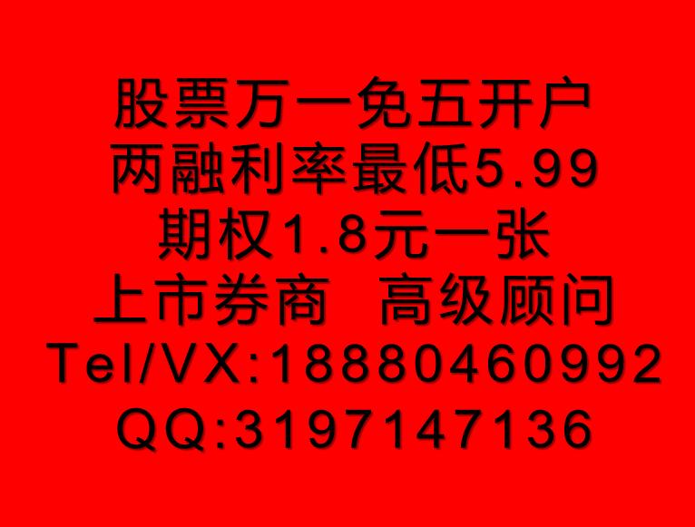 http://image.rongshuweb.com/25912_191206_112640_18656.png