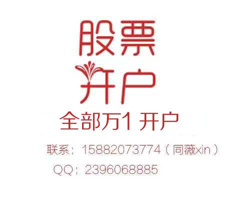 http://image.rongshuweb.com/26377_200609_062207_62338.jpg