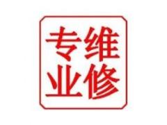 http://image.rongshuweb.com/31088_200111_120841_94080.jpg
