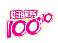 http://image.rongshuweb.com/31109_200110_050143_56404.jpg