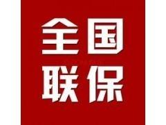 维修$萍乡海尔空调维修服务电话)服务各区24小时报修中心