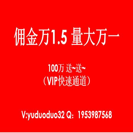 http://image.rongshuweb.com/31303_200114_083100_76836.jpg