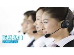 各点联系电话)#武汉樱雪燃气灶维修服务电话@全市各维修电话