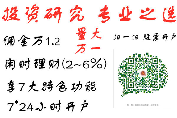 http://image.rongshuweb.com/32525_200714_103235_58393.jpg