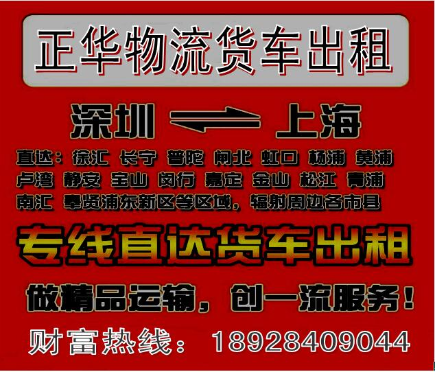 http://image.rongshuweb.com/32687_200908_112345_11415.jpg
