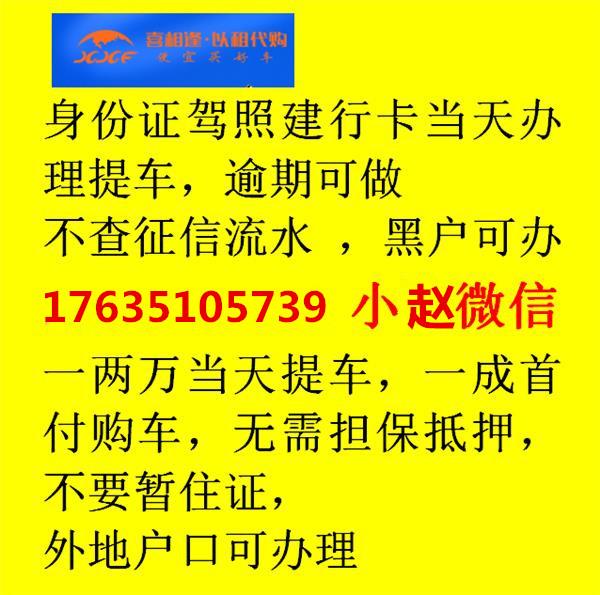http://image.rongshuweb.com/42609_200530_101554_17214.jpg