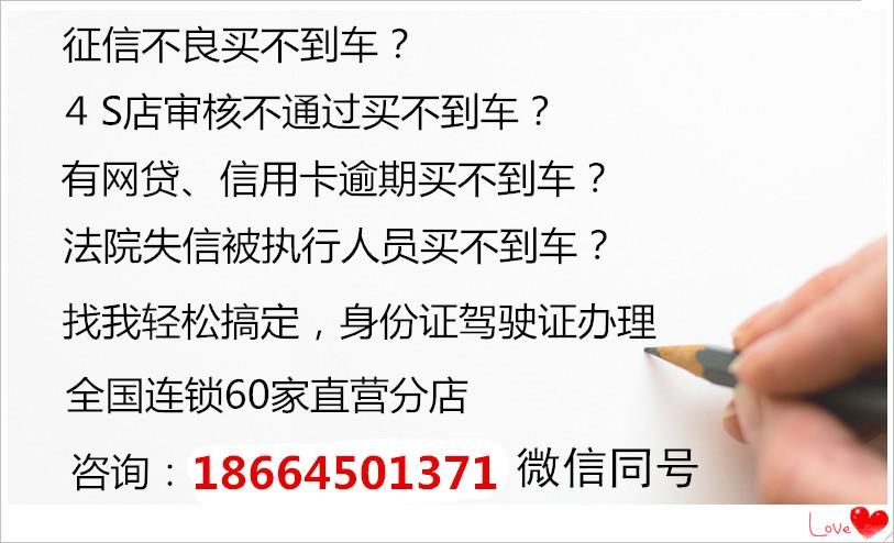 http://image.rongshuweb.com/42609_200530_101607_96848.jpg