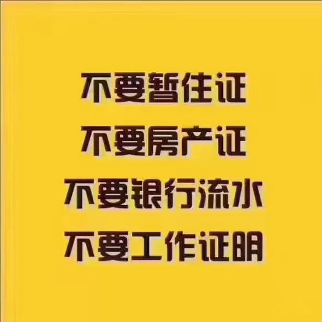 http://image.rongshuweb.com/42609_200530_101624_23176.jpg