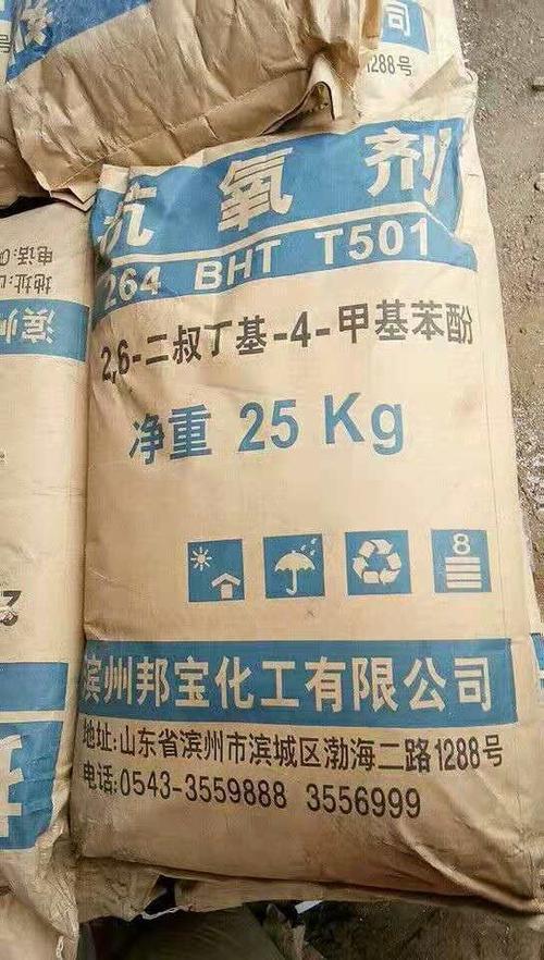 http://image.rongshuweb.com/50197_200819_012150_17315.jpg