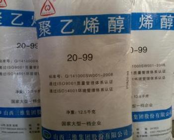 http://image.rongshuweb.com/50197_200819_012225_23175.jpg