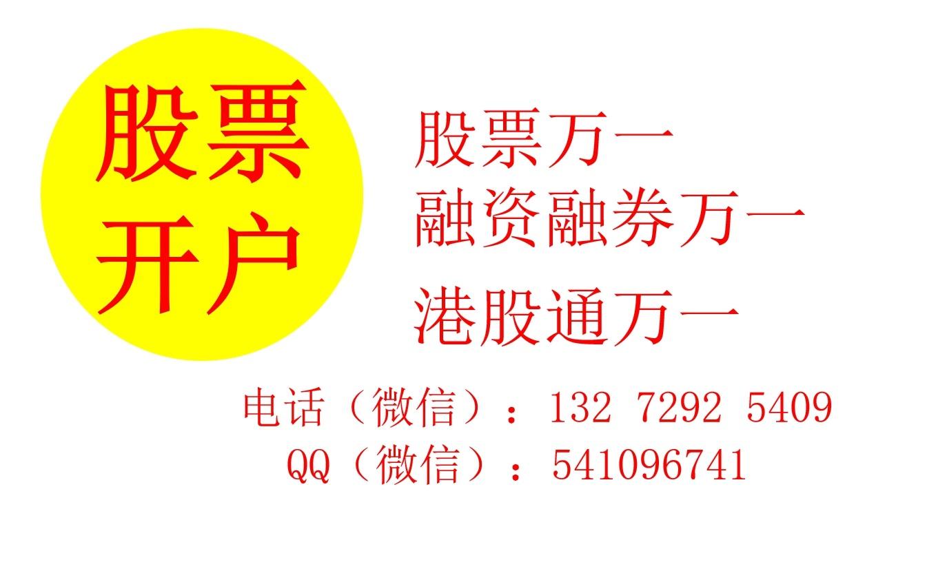 http://image.rongshuweb.com/57896_201229_071044_39998.jpg
