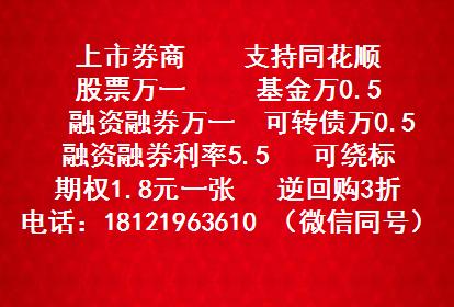 http://image.rongshuweb.com/57897_201229_091015_56785.png