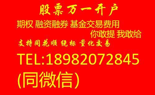 http://image.rongshuweb.com/58487_210118_111158_67156.png