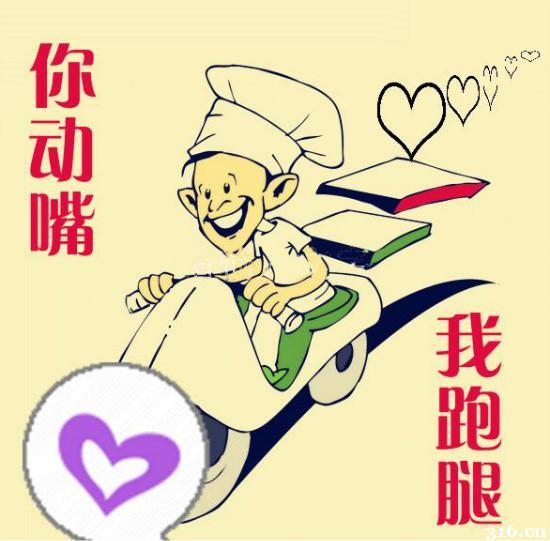 http://image.rongshuweb.com/70517_210912_045207_98766.jpg