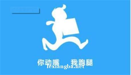 http://image.rongshuweb.com/70517_210912_045229_54055.jpg