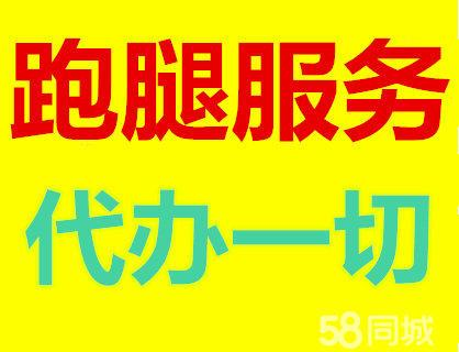 http://image.rongshuweb.com/70517_210912_045250_47563.jpg