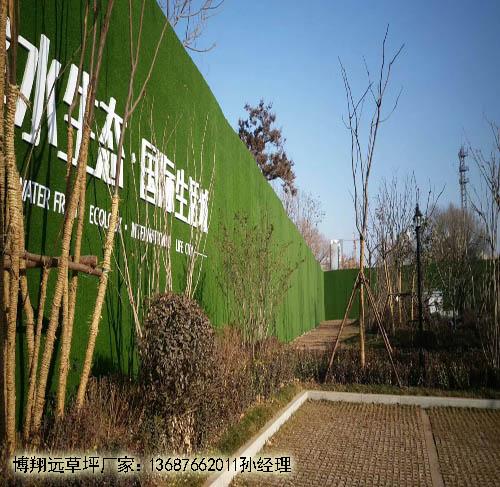 栾川县墙边装饰供求信息(效果)